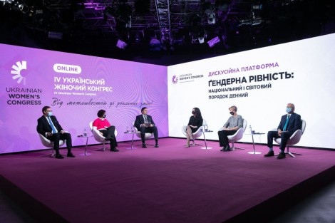 IV Ukrainian Women's Congress Gathered Ukrainian and International Speakers on Gender Equality