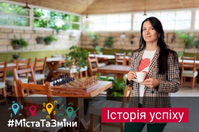 Вінниця першою в Україні запроваджує міський стандарт гостинності