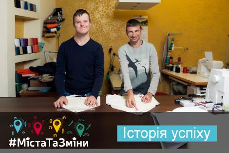 Коломия: перше в місті соціальне підприємство, де працюють люди з інвалідністю