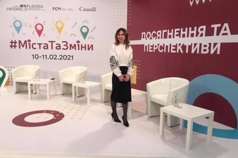 Про Ініціативи які варто впроваджувати: у Києві відбулася Міжнародна конференція «МІСТА ТА ЗМІНИ»: від Проекту ПРОМІС