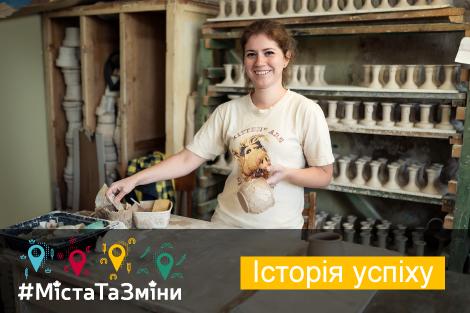 У Миргороді відкрили коворкінг для майстрів-керамістів