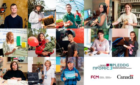 Проект ПРОМІС 2015-2021: ініціативи, що зміцнили міста та громади України