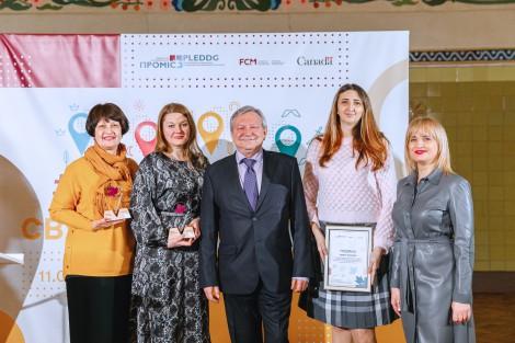 Полтавська ОДА отримала відзнаку від Проекту ПРОМІС за ефективне партнерство
